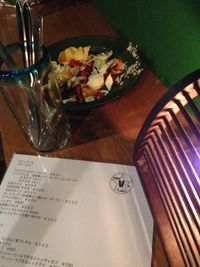 """Photo of CLOSED: Vespera's Falafel  by <a href=""""/members/profile/eiji"""">eiji</a> <br/>30 seats <br/> July 2, 2014  - <a href='/contact/abuse/image/36290/73099'>Report</a>"""