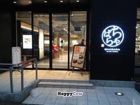 """Photo of Komaki Syokudo - Kamakura Fushikian  by <a href=""""/members/profile/iokan"""">iokan</a> <br/>Entrance to the building (not the restaurant, but all the shops and restaurants sharing the building) <br/> December 19, 2013  - <a href='/contact/abuse/image/40326/60575'>Report</a>"""