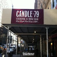 Photo of Candle 79  by LiberalVeganTeen <br/>The entrance  <br/> July 6, 2012  - <a href='/contact/abuse/image/4849/34191'>Report</a>