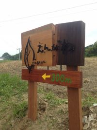 """Photo of En.Gawa  by <a href=""""/members/profile/LisaCupcake"""">LisaCupcake</a> <br/>The restaurant's sign <br/> August 12, 2015  - <a href='/contact/abuse/image/61925/113374'>Report</a>"""