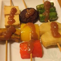 "Photo of Cha Ya  by <a href=""/members/profile/lolacooks"">lolacooks</a> <br/>grilled vegetables with miso bbq sauce <br/> August 12, 2016  - <a href='/contact/abuse/image/7274/168015'>Report</a>"