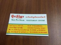 "Photo of Soe Pyi Swar Vegetarian Centre  by <a href=""/members/profile/Plantpower"">Plantpower</a> <br/>business card of the restaurant <br/> March 23, 2015  - <a href='/contact/abuse/image/9963/96622'>Report</a>"