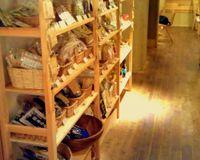 "Groceries<br/>                 <a href=""/reviews/tamana-shokudo-tokyo-34363"">Tamana Shokudo</a><br/> October 9, 2012"