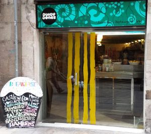 """Photo of CLOSED: Juicy Jones - Cardenal  by <a href=""""/members/profile/Fer"""">Fer</a> <br/>Entrance <br/> March 1, 2014  - <a href='/contact/abuse/image/1108/64998'>Report</a>"""