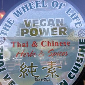 Photo of Wheel of Life  by AWLHEART <br/>Vegan Power <br/> October 4, 2012  - <a href='/contact/abuse/image/1640/38689'>Report</a>
