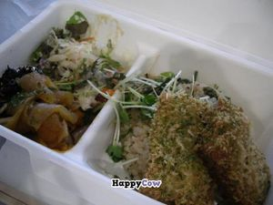 "Photo of CLOSED: Vegan Cafe - Mondano  by <a href=""/members/profile/Ricardo"">Ricardo</a> <br/>Bento box <br/> December 1, 2013  - <a href='/contact/abuse/image/21647/59576'>Report</a>"