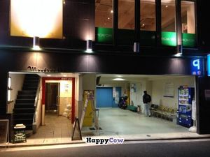 "Photo of CLOSED: Vegan Cafe - Mondano  by <a href=""/members/profile/iokan"">iokan</a> <br/>As seen from outside (Vegan cafe is on the second floor) <br/> December 8, 2013  - <a href='/contact/abuse/image/21647/60066'>Report</a>"