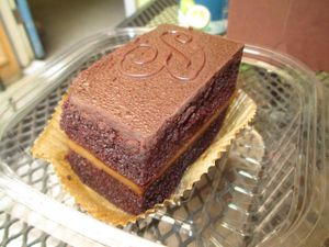 """Photo of Breads on Oak Cafe & Bakery  by <a href=""""/members/profile/Joyatri"""">Joyatri</a> <br/>Chocolate cake with coffee ganache (I think) <br/> July 15, 2015  - <a href='/contact/abuse/image/33055/109492'>Report</a>"""